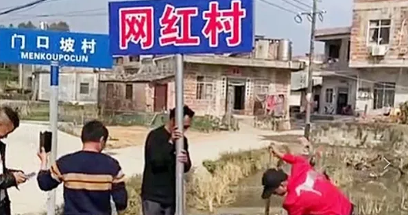 Chuyện về ngôi làng nổi nhất mạng xã hội Trung Quốc: Khi cả làng chung nghề streamer - Ảnh 6.
