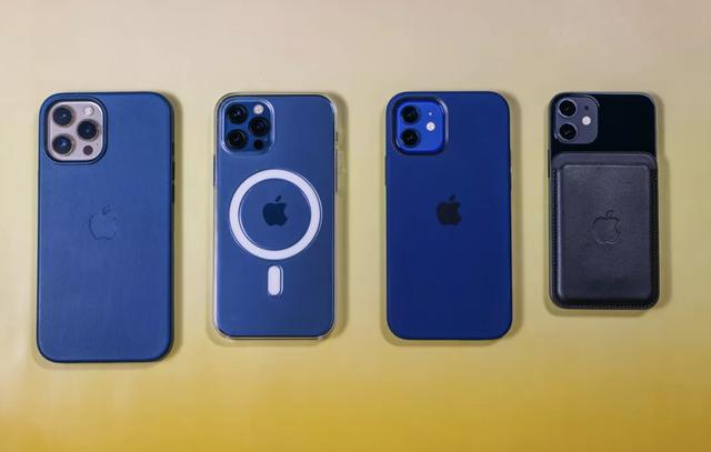 iPhone 13 có thể sẽ không bao giờ xuất hiện - Ảnh 1.