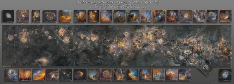 Đây là bức ảnh chụp dải Ngân Hà siêu to khổng lồ, tốn 12 năm thực hiện, 1250 giờ phơi sáng mới hoàn thành - Ảnh 3.