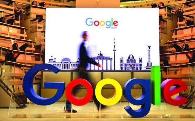 Google thắt chặt quyền riêng tư của người dùng - Ảnh 1.