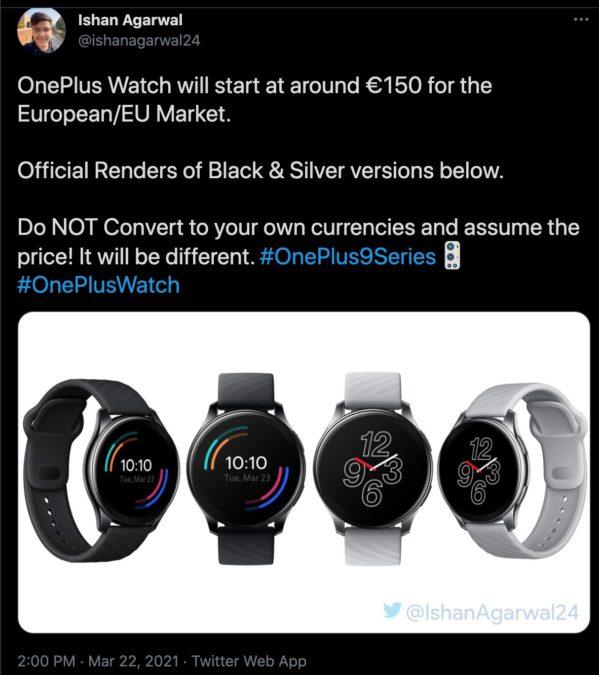 Smartwatch đầu tiên của OnePlus lộ thiết kế và giá bán hấp dẫn - Ảnh 2.