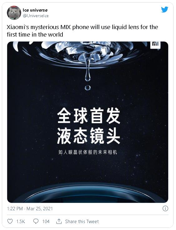 Xiaomi hé lộ hệ thống camera với ống kính bằng chất lỏng, sẽ ra mắt trên Mi MIX sắp tới - Ảnh 3.