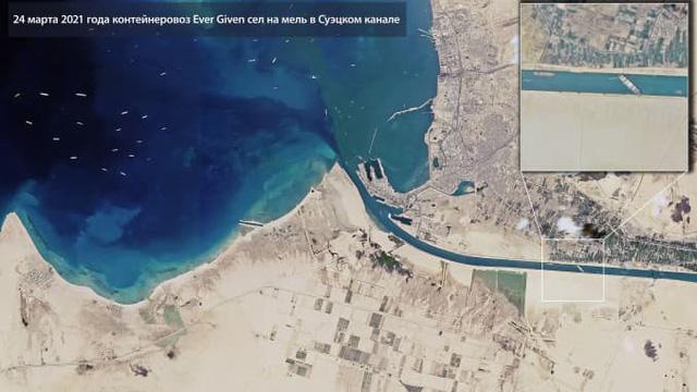 Nỗ lực giải cứu tàu mắc cạn trên Kênh đào Suez lại thất bại, tác động kinh tế bắt đầu lan rộng - Ảnh 3.