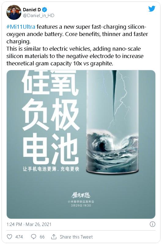 Xiaomi Mi 11 Pro và 11 Ultra sẽ được trang bị công nghệ pin giống như trong ô tô điện, mỏng hơn và sạc nhanh hơn - Ảnh 2.