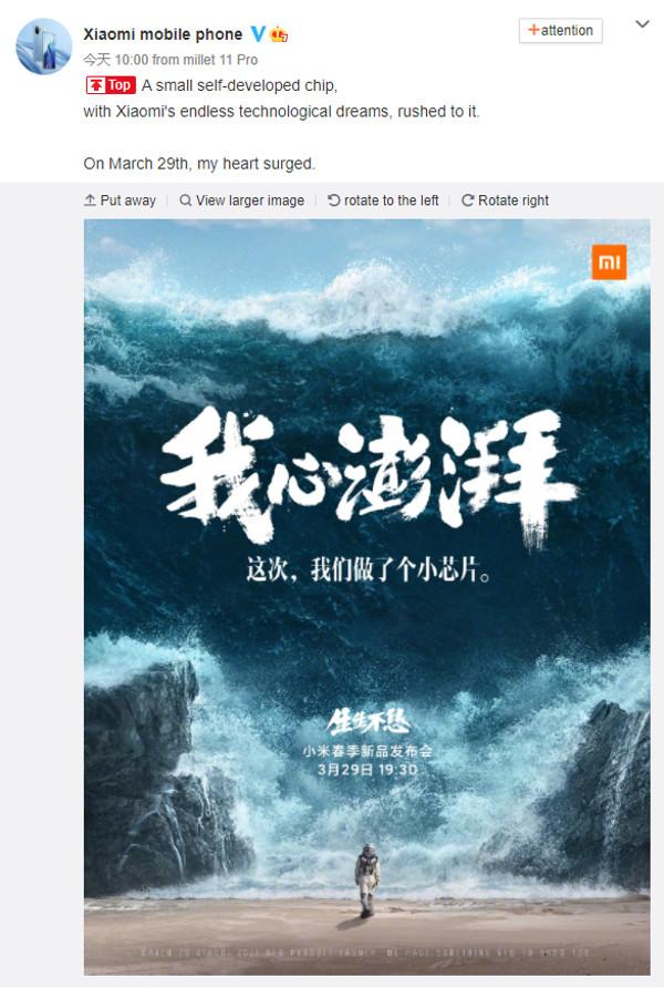 Xiaomi tiết lộ sẽ ra mắt một con chip xử lý tùy chỉnh mới trong sự kiện ngày 29 tháng 3 - Ảnh 1.