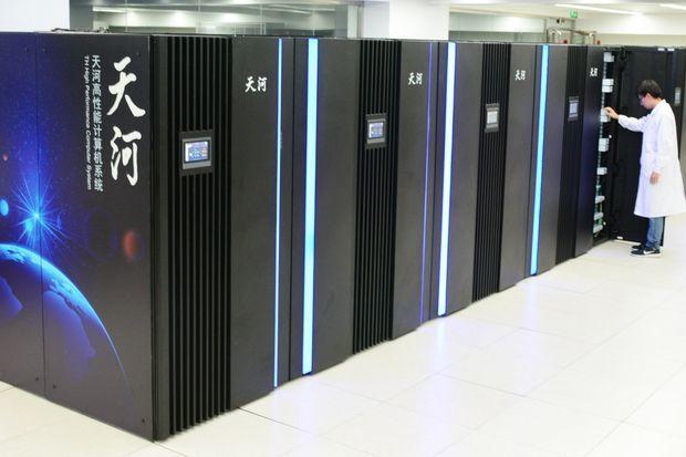 Mỹ cấm vận 7 tổ chức siêu máy tính Trung Quốc - Ảnh 1.