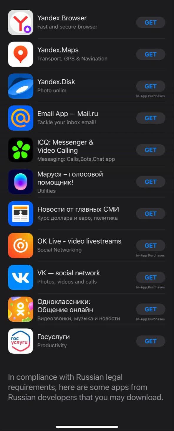 Nga hiện yêu cầu tất cả smartphone ở nước này phải cài đặt sẵn phần mềm nội địa - Ảnh 1.