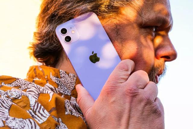 Cận cảnh iPhone 12 màu tím mộng mơ - Ảnh 7.