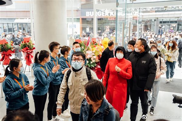 Xiaomi khai trương cửa hàng Mi Home thứ 5.000 tại Trung Quốc, treo luôn logo 7 tỷ - Ảnh 2.