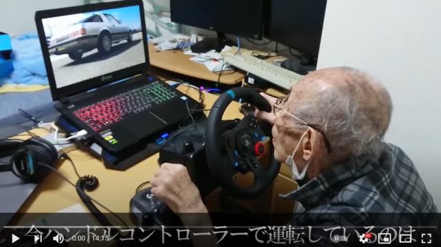Cụ ông Nhật Bản phá đảo đường đua ảo ở tuổi 93 - Ảnh 1.