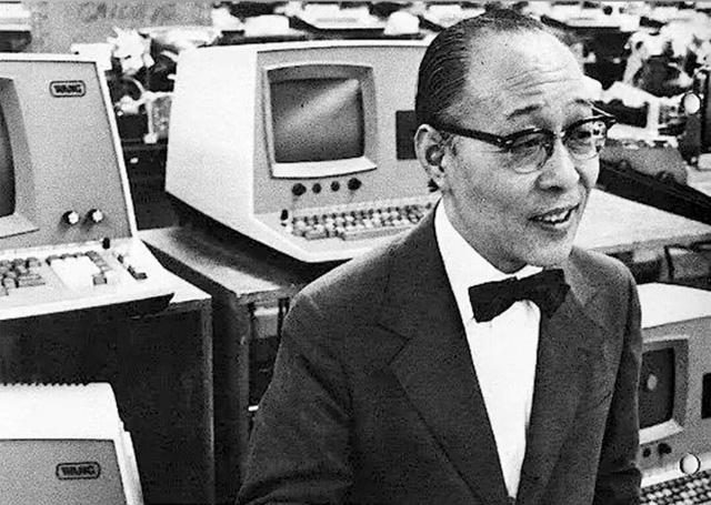 Ông vua máy tính gốc Hoa khiến IBM khiếp sợ, suýt vùi dập Bill Gates từ trứng nước: Từng là cơn ác mộng của giới công nghệ Mỹ, cuối đời lại mất sạch vì bảo thủ - Ảnh 2.
