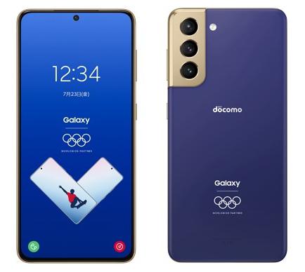 Samsung ra mắt Galaxy S21 phiên bản đặc biệt chào mừng Olympic - Ảnh 2.