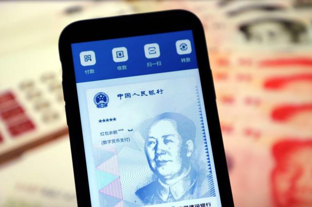 Trung Quốc cấm đào và giao dịch Bitcoin - Ảnh 2.