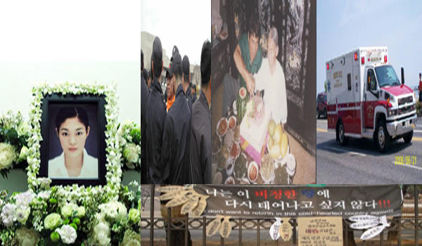Bi kịch của Công chúa Samsung: Sinh ra trong gia tộc chaebol hùng mạnh nhất Hàn Quốc nhưng cuộc đời không màu hồng, đến cái chết cũng bị che đậy, giả mạo - Ảnh 3.