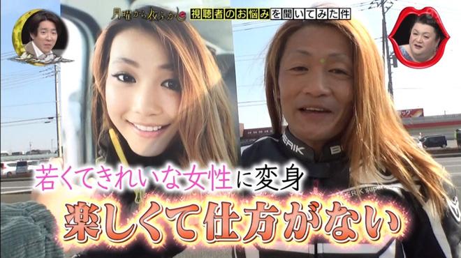 Thêm 1 ông chú Nhật Bản biến hóa thành hotgirl nhờ sử dụng ma thuật FaceApp - Ảnh 4.