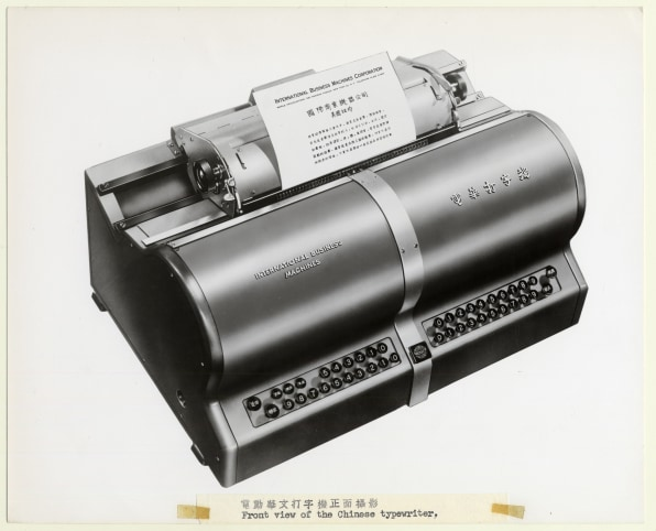 Cách cỗ máy đánh chữ 5.400 ký tự của IBM bị chinh phục bởi một người phụ nữ - Ảnh 1.