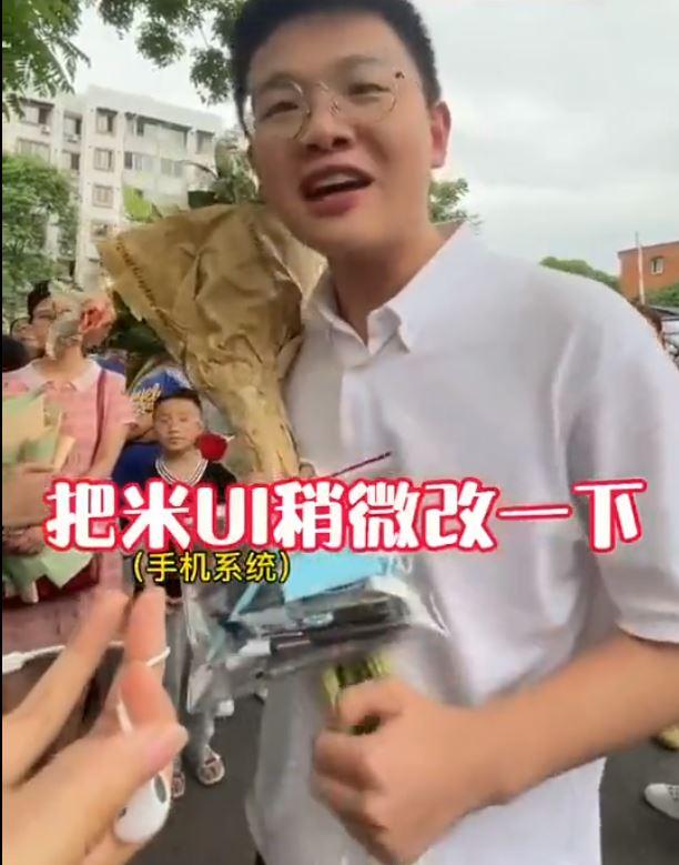 Vừa ra khỏi phòng thi đại học, thí sinh Trung Quốc đã gọi tên CEO Lôi Quân, chỉ trích giao diện người dùng của Xiaomi - Ảnh 1.