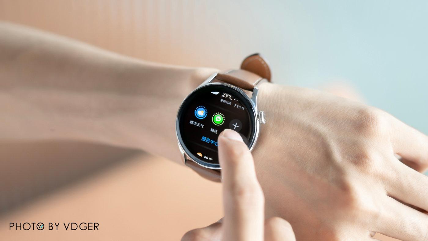 Huawei Watch 3 ra mắt: Có núm xoay như Apple Watch, chạy HarmonyOS, pin 3 ngày, giá từ 9.4 triệu đồng - Ảnh 2.