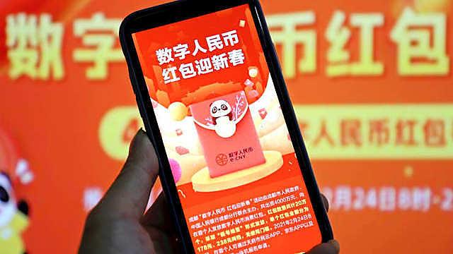 Trung Quốc tặng hơn 6 triệu USD tiền điện tử cho người dân dùng thử - Ảnh 1.