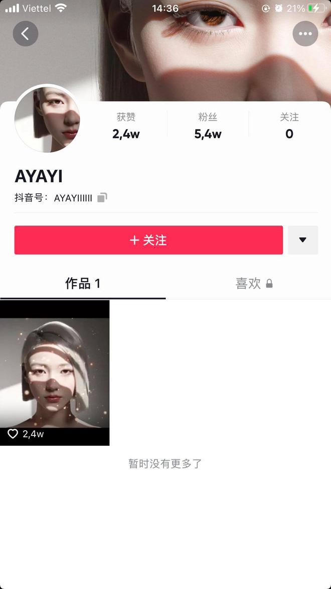 Cộng đồng mạng Trung Quốc phát cuồng vì một idol ảo nhưng chân thật đến khó tin! - Ảnh 2.