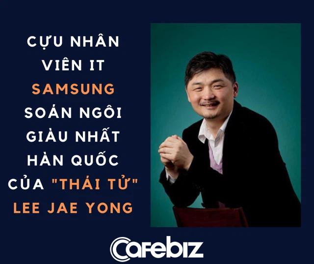 Cựu nhân viên IT Samsung soán ngôi giàu nhất Hàn Quốc của thái tử Lee Jae Yong - Ảnh 2.