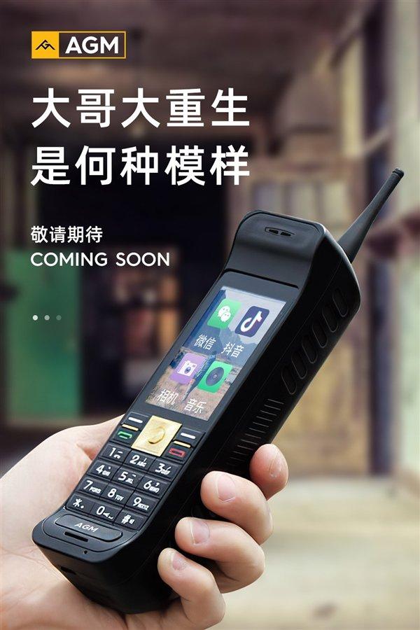 Hãng điện thoại Trung Quốc tuyên bố sắp tung ra thị trường smartphone cục gạch - Ảnh 1.