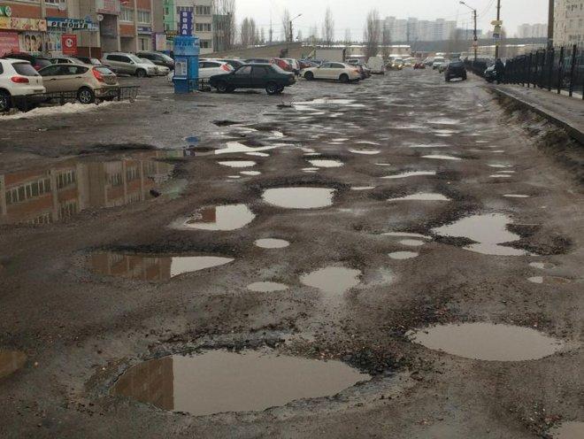 Những con đường xấu xí nhất quả đất - nhìn là chỉ muốn vác xe lên vai chạy bộ còn hơn! - Ảnh 12.
