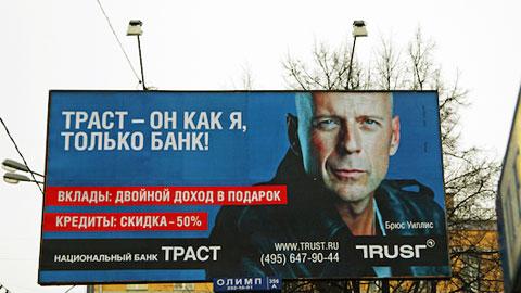 [Video] Nhà mạng di động Nga chơi lớn: thuê tài tử Bruce Willis đóng phim quảng cáo chết cười, chống chỉ định xem khi đang ăn cơm hay uống nước! - Ảnh 3.