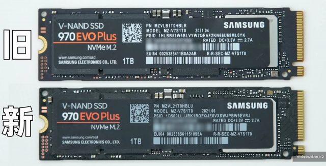 Samsung bị tố đánh tráo sản phẩm, lừa dối khách hàng mua ổ cứng SSD - Ảnh 1.