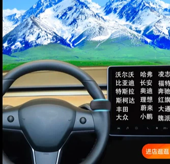Tài xế Trung Quốc khoe xe tự lái theo cách phản cảm, dân mạng hô hào tẩy chay, yêu cầu cảnh sát giao thông phạt nặng - Ảnh 4.