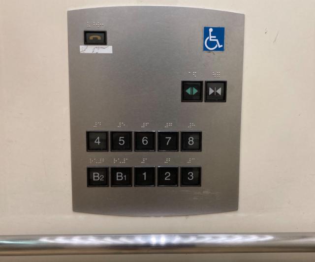 Ý nghĩa thực sự của việc lắp gương trong thang máy - Ảnh 4.
