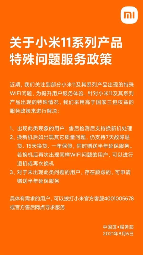 Xiaomi xác nhận lỗi Wi-Fi trên Mi 11, sẽ thay thế miễn phí - Ảnh 3.