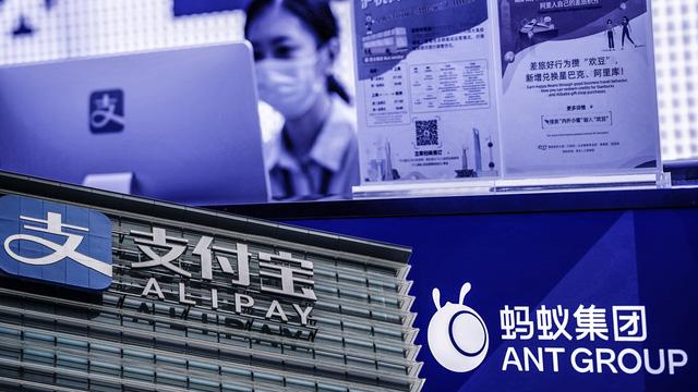 Giải mã cuộc chiến chống độc quyền với Bigtech của Trung Quốc: Mạng xã hội và TMĐT không làm nên sự vĩ đại của quốc gia, tập trung vào phần cứng để mở ra trật tự kinh tế toàn cầu mới - Ảnh 3.