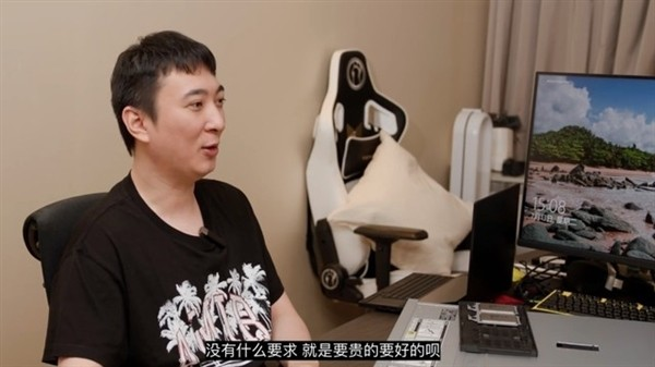 Đẳng cấp build PC của thiếu gia Vương Tư Thông: Không cần tốt nhất, chỉ cần đắt nhất, riêng tiền kéo mạng cũng hơn 30.000 USD/tháng - Ảnh 1.