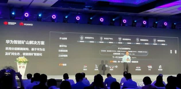 Huawei ra mắt Mine Harmony OS - hệ điều hành dành cho việc... khai thác mỏ than - Ảnh 2.