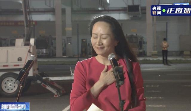 TQ đón Công chúa Huawei như đại công thần: Số người xem sự kiện nhiều ngang quốc gia đông dân hàng top thế giới - Ảnh 2.