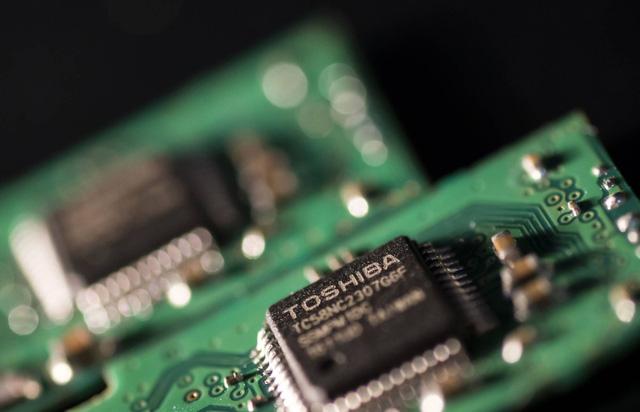 Thời vàng son đã qua của Nhật Bản: Từ cường quốc công nghệ với tàu cao tốc chạy 210 km/h, băng cassette Sony đến kẻ ra rìa trong cuộc chơi chip điện tử - Ảnh 4.