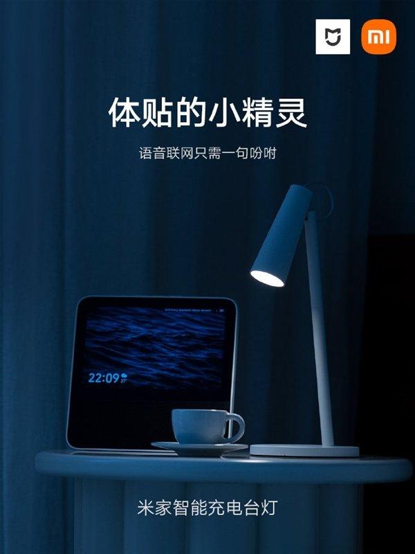 Xiaomi ra mắt đèn bàn thông minh MIJIA: Pin 120 tiếng, điều chỉnh được nhiệt độ màu, giá 456.000 đồng - Ảnh 2.