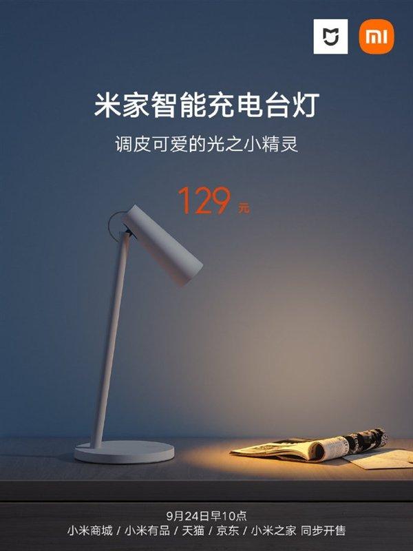 Xiaomi ra mắt đèn bàn thông minh MIJIA: Pin 120 tiếng, điều chỉnh được nhiệt độ màu, giá 456.000 đồng - Ảnh 3.