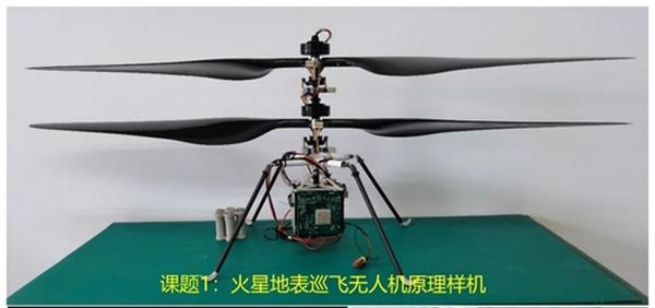 Trung Quốc trình làng nguyên mẫu thiết bị thăm dò Sao Hỏa, dân mạng lập tức chê bai: Sao chép trắng trợn thiết bị bay của NASA - Ảnh 1.