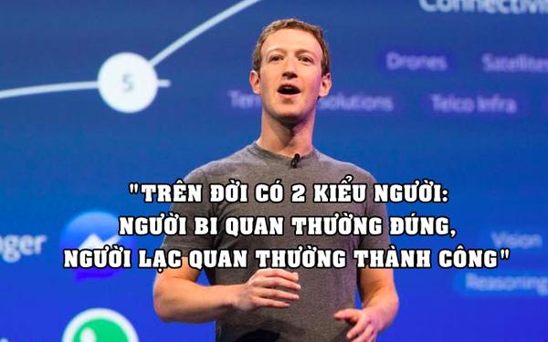 Không 'ngoa' khi nói Mark Zuckerberg là 1 trong những người khôn ngoan nhất thế giới, nhìn 3 chiến lược ông chủ Facebook áp dụng là đủ hiểu! - Ảnh 1.