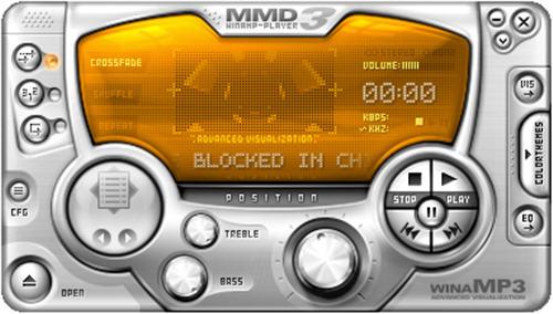 Trình nghe nhạc huyền thoại Winamp có thể về tay Microsoft