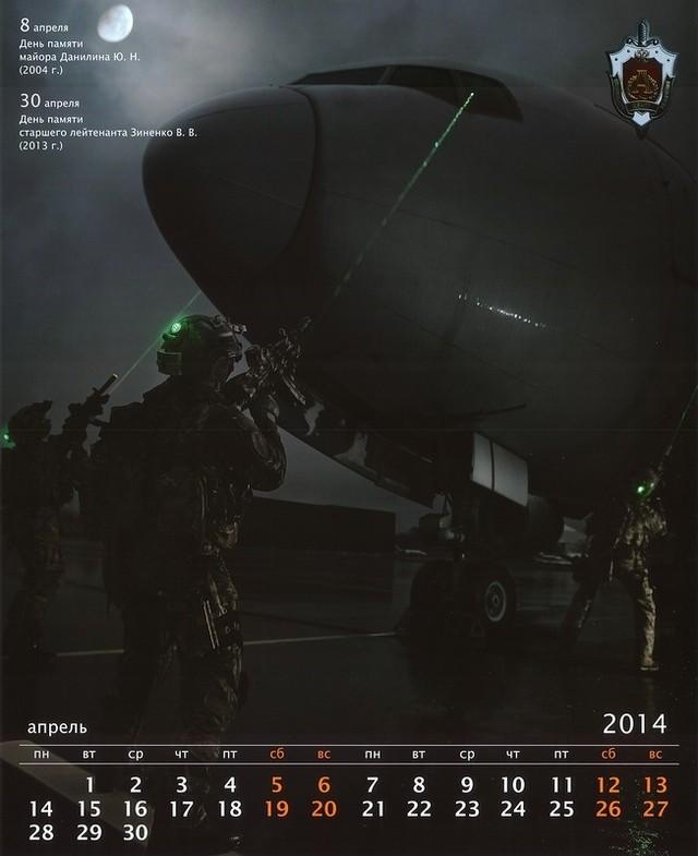 """Bộ ảnh lịch cực """"ngầu"""" về lực lượng đặc nhiệm Alpha Nga"""