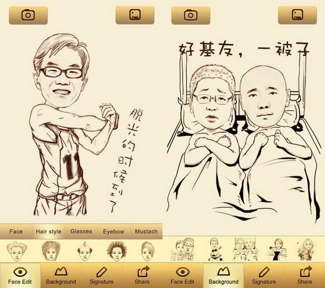 MomentCam cũng là ứng dụng rất được giới trẻ dùng smartphone tại Việt Nam ưa chuộng trong thời gian qua- Ảnh: Internet