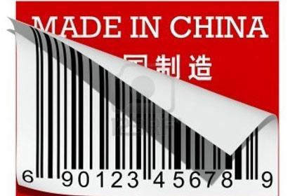 """""""Trung Quốc là tâm chấn của buôn bán hàng giả thế giới"""", báo cáo của Thượng viện Mỹ viết."""