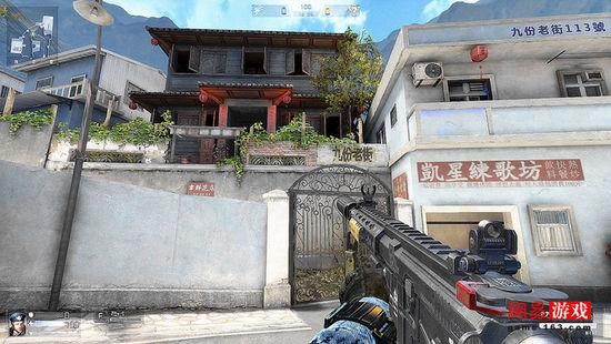 Game bắn súng cực đẹp Crisis 2015 mở cửa thử nghiệm 5