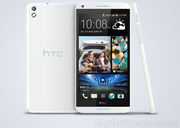Alleged HTC Desire 8 phablet leaks out with 5.5 display and 13 MP camera