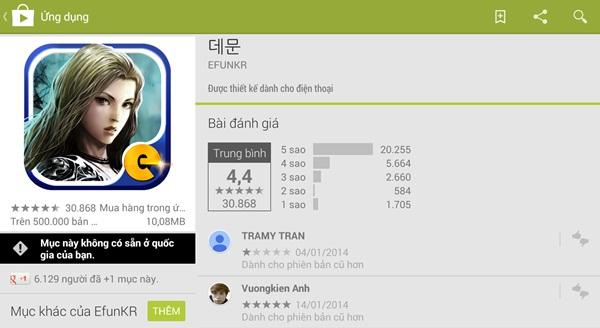 Tại Hàn Quốc, Phong Ma đã có hơn 500.000 lượt tải về, được đánh giá 4.5 sao trên Google Play