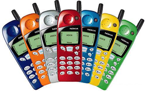 Nokia-5110-03.