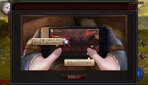 Phong Ma – Game mobile cực HOT tại Hàn Quốc ra mắt bản tiếng Việt